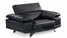 Cosma Leather Armchair
