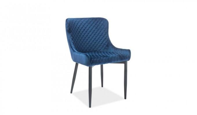 Vino Velvet Dining Chair (Set of 2)