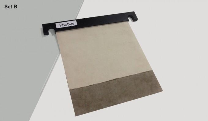 Khobus Fabric Samples - Set B