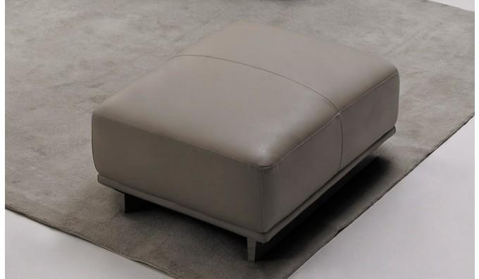 Mobo Leather Ottoman