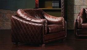 Hoxton Vintage Leather - Armchair