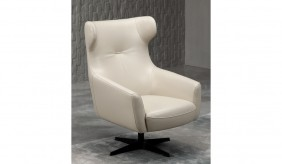 Modelo Leather Swivel Chair