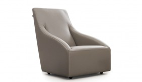 Slope Leather Lounger Chair